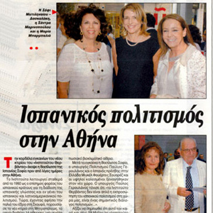 Publication adesmeytos typos elias barbalias